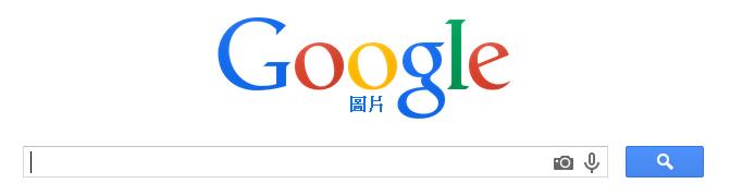 google-上